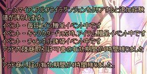 ScreenShot00001_20090310045033.jpg