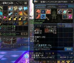 ScreenShot00004_20090503173129.jpg