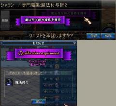 ScreenShot00009_20090608162911.jpg