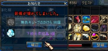 ScreenShot00021_20090501134930.jpg