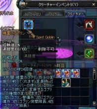 ScreenShot00059.jpg