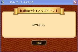 WS000001_20090228205726.jpg