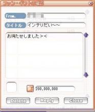 flyff00043.jpg