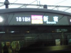 20090308185258