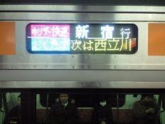 20090308185311