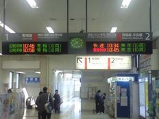 20090314113035