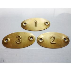 brass_plate_2.jpg