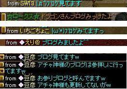 SW13さん