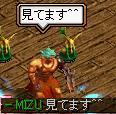 MIZU氏