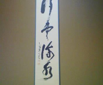 20090804201401.jpg