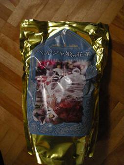 hierbaflorpersia090707exb