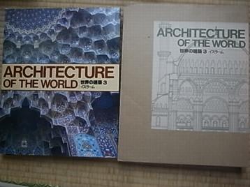 islamarchitecture01