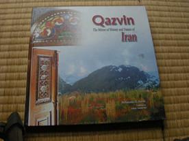 2008qazvin