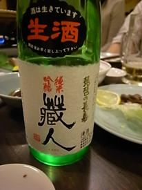 taru-kurabito090218
