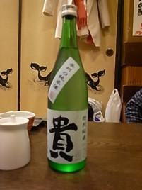 taruichi122901