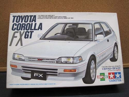 タミヤ・カローラFX