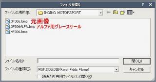FC2HM20060920-223004.jpg