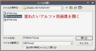 FC2HM20060920-223059.jpg