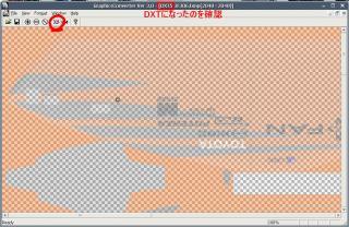 FC2HM20060920-223133.jpg
