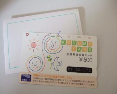 2009_0228謔<div class=