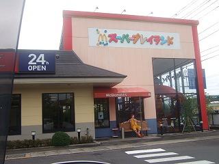 2009_0731悠希0002