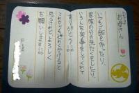 感謝会1666-1