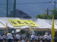 09体育祭4