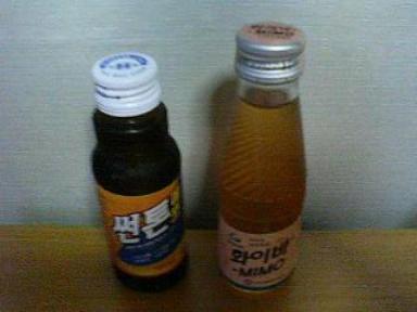 韓国健康ドリンク