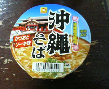 マルちゃんの沖縄そばミニカップ