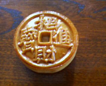 東興の饅頭