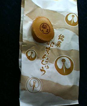 平塚駅前、つるや製菓の都まん