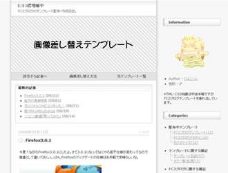 hiyoko-menu530 ブレビュー