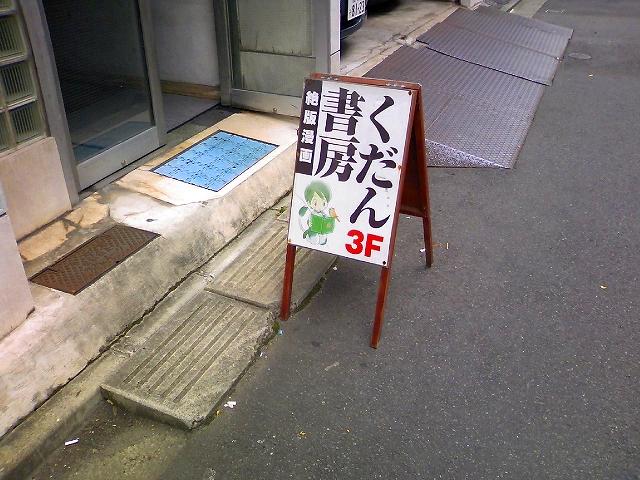 s-TS3H0702.jpg