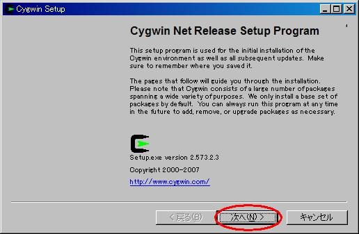 Cygwin02.jpg