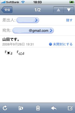 Docomo_05.png