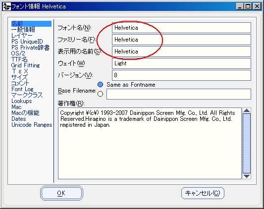 FontForge02.jpg
