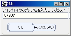 FontForge13.jpg