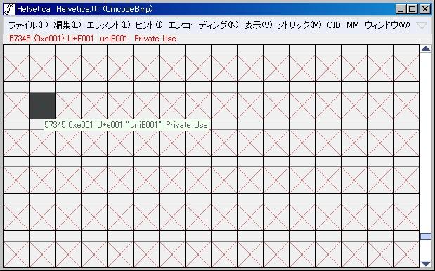 FontForge14.jpg