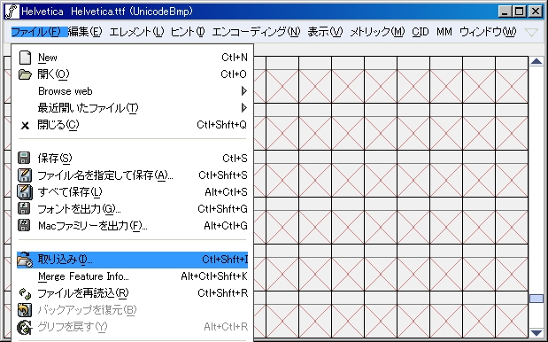 FontForge15.jpg