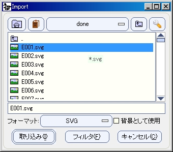 FontForge16.jpg