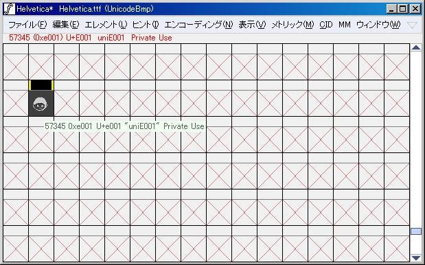 FontForge17.jpg