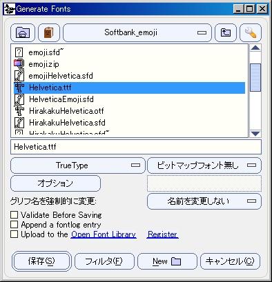 FontForge20.jpg