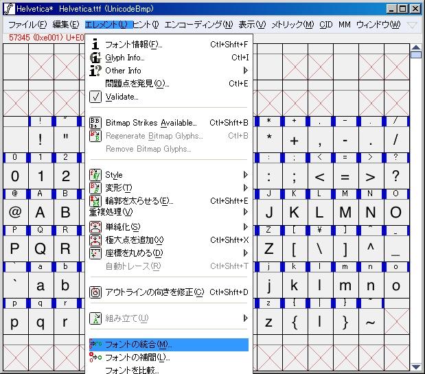FontForge21.jpg