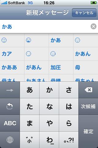 emoji2_01.png