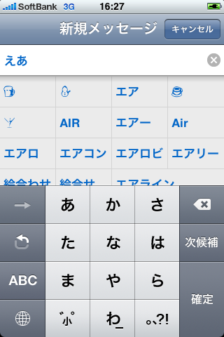 emoji2_02.png