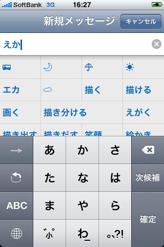 emoji2_03.png