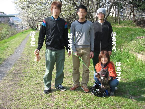 4人兄弟&ママ♪
