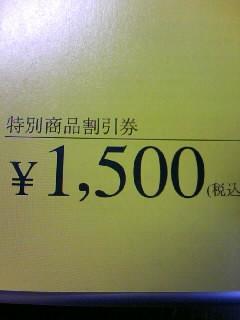 20090204234900