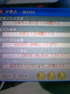20090212000938