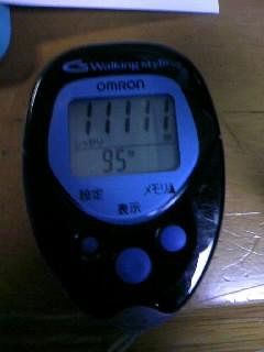 20090215221812